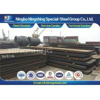 AISI 1050 Medium Carbon Steel Plate , Black / Machined Carbon Steel Sheet Manufactures