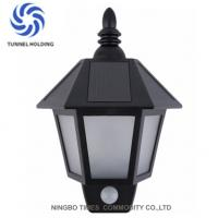 Motion Sensor Solar Wall Lamp Outdoor Solar Powered Outside Wall Lights Manufactures