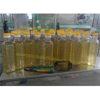 China PLC Control Cooking Oil Filling Machine , Rotary Liquid Filling Machine From 100 - 5000ML on sale
