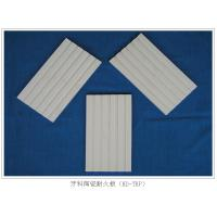 high quality Refractory Board of Dental Ceramic(HD-TRP)/Dental Lab Manufactures