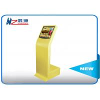 Floor standing kiosk information systems with PC / self service kiosk terminal Manufactures
