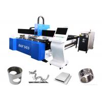 Water Cooling Steel Pipe Cutting Machine / CNC Cutting Machine High Power Manufactures