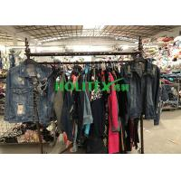 Africa Second Hand Denim Jacket , American Style Used Winter Jackets Manufactures