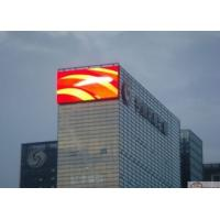P25mm Single / Double / Full Color Outdoor Digital LED Display Screen For Advertisement Manufactures