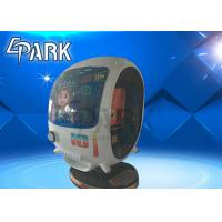 New hot 3D speed flight dynamic game machine coin-operated entertainment equipment Manufactures