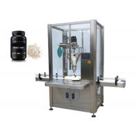 Automatic Auger Filling Machine / 50g To 5000g Auger Powder Filler Manufactures