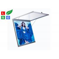A1 A2 Size Lockable LED Outdoor Light Box AC85 - 245V With Light Guide Plate Manufactures