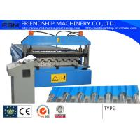 PLC Control Roll Forming Line Hydraulic Cutting For Making Color Steel Wall Manufactures