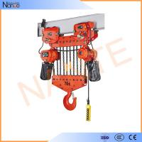 Light Weight 2 Ton / 5 Ton Electric Hoist Trolley With Safety Hook Manufactures