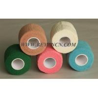Easy Tear Colored Self - adherent Cotton Elastic Bandage For Body Parts Wrapping Manufactures