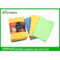 Car Cleaning Tools Microfiber Cleaning Cloth Non Scratch Easy Wash Manufactures