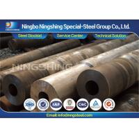 Forged Hollow Bars AISI 4140 / DIN 1.7225 / DIN 42CrMo4 Alloy Steel Forging Parts Manufactures