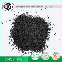 1.5mm Coal Based Columnar Activated Carbon For Food And Beverage Industry Manufactures
