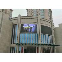 Buy cheap Outdoor Curved LED Screen Display High Brightness 255w/sqm IP65 For Advertising from wholesalers