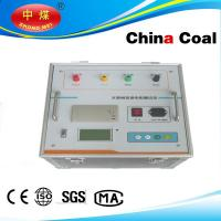 Frequency Digital Earth Resistance Tester Manufactures