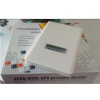 GPS Tracker | 7mm Portable Personal ID Card GPS tracker with-power out for mobile phone