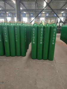 China o2 gas cylinder refill medical oxygen cylinder 40 L Steel Oxygen Cylinders for O2 Gas Plants on sale