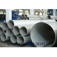 ASTM A312 Schedule 10 , Schedule 40 Stainless Steel Pipe and Tube , TP316H Manufactures
