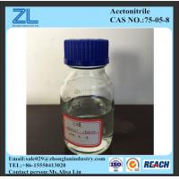 99.98% industry grade AcetonitrileCAS:75-05-8 Manufactures