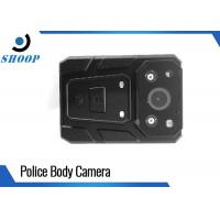 Buy cheap One Button Recording Security Body Cameras with Night Vision for Police from wholesalers
