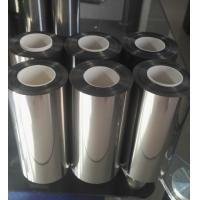 Titanium Alloy Coil and Titanium Products for Marine Industry,Electrolytic Industry etc. Manufactures