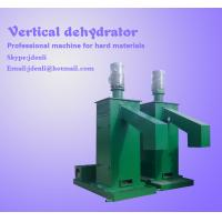 Plastic dryer machine,pet flakes drying equipment,plastic flakes drying system Manufactures