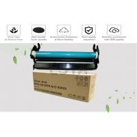 Canon IR1600 Photoconductor Unit NPG20 GPR8 C - EXV5 PCU for Canon IR 1610 IR 2000 / 2010 Manufactures