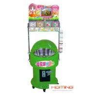 Coin operated Cotton Candy DIY vending machine Manufactures