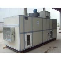 Automatic Electric Regeneration Industrial Desiccant Air Dryer with Cooling System Manufactures