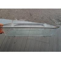 Custom Ss Wire Mesh Filter ,  Perforated  304 Stainless Steel Wire Mesh Trays Manufactures