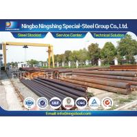 42CrMo4 / 42CrMoS4 / 1.7225 Alloy Steel Bar for Shaft / Gear / Connecting Rod Manufactures