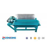 Buy cheap 6.4 T 7.5 Kw Ore Dressing Plant Magnetic Separator For Grinding Machine from wholesalers