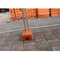 Buy cheap 6X8ft Portable Metal Temporary Fencing Panels Galvanized from wholesalers