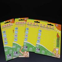 Colourful Thermometer Perforated Bookmark Cardstock With One Aircraft Hole Manufactures