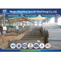 Quality 10mm - 460mm Hot Rolled Carbon Steel For Mould Base / Mould Frame for sale