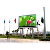 Full Color p6 Outdoor SMD Led Display Screen Video Fixed Intallation Manufactures