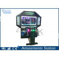 Coin Operated Shooting Arcade Machines Amusement Game China Supplier Manufactures