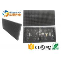 Full Color Video Wall LED Display Indoor P4 LED Module 1500cd Brightness Manufactures