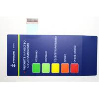 Industrial Waterproof Membrane Switch Keypad 0.05-1.0mm Thickness Manufactures