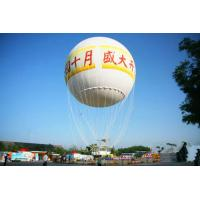 Happy Inflatable Authentic Models Hot Air Balloon Advertising Floating Skies Manufactures