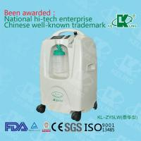 Oxygen Concentrator  KL-ZY5LW Manufactures