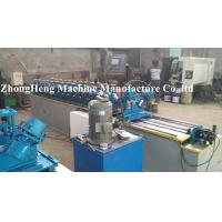 Buy cheap High speed roof roll forming machine with servo motor on the cutting device no stop cutting from wholesalers
