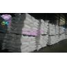 99% Body Building Steroid Mesterolone Proviron Body builder CAS 1424-00-6 white powder Manufactures