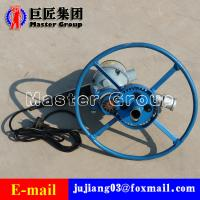 1500W  electric drilling rig machine  Portable small water well drilling rig for sale Manufactures