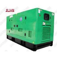 Diesel Generators/ Generating Set (CD-P150kVA) Manufactures