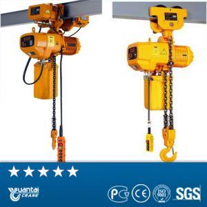 YUANTAI 3 ton electric chain hoist Manufactures