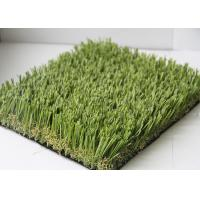 Courtyard Turf Landscaping High Density Artificial Grass Outdoor Synthetic Grass Manufactures