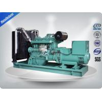 Perkins Canopy Industrial Genset Manufactures