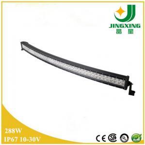 China 52 inch curved led light bar/super slim led light bar/led light bars for off-road on sale