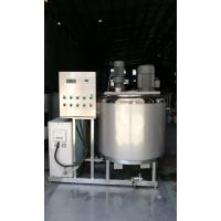 China Liquid Mixing Tank Mixing Vat Mixing Vessel Heating Tank on sale
